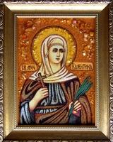 Янтарная икона Валентина 1