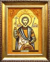 Янтарная икона Валерий 2