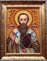 Янтарная икона Василий