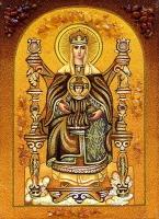 Янтарная икона Венчальная (39)