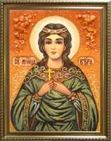Янтарная икона Вера