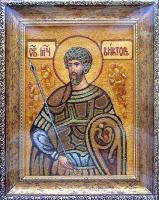 Янтарная икона Виктор 2