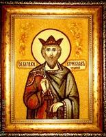 Янтарная икона Вячеслав
