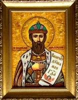 Янтарная икона Владислав