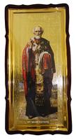 Икона храмовая Николай Чудотворец  61х121