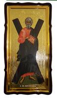 Икона храмовая Андрей