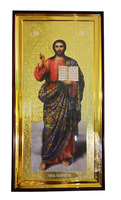Икона храмовая Спаситель
