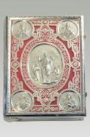 Евангелие напрестольное чеканка,емаль