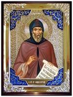 Афанасий Брестский