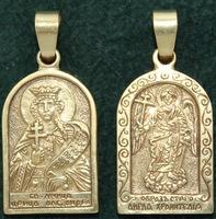 Нательная икона Александра бронза