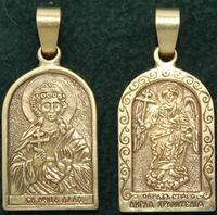 Нательная икона Анастасия бронза