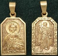 Нательная икона Анатолий бронза