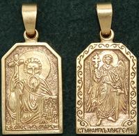 Нательная икона Андрей бронза