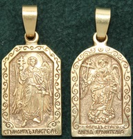 Нательная икона Ангел-Хранитель бронза