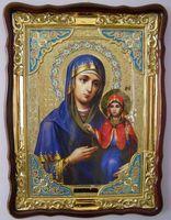 Анна святая Праведная  икона