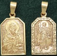 Нательная икона Антон бронза