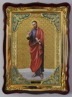 Апостол Филипп  икона
