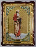Апостол Матфей икона