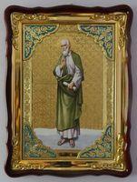 Апостол Симон  икона