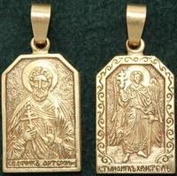 Нательная икона Артем бронза