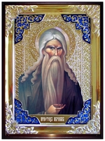 Авраам праотец