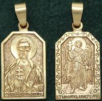 Нательная икона Богдан бронза