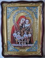Боянская Б.М.  икона