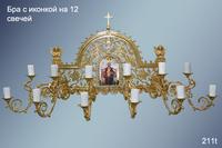 Бра с иконой на 12 свечей