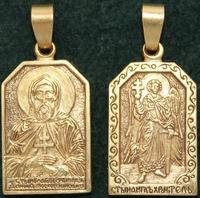 Нательная икона Даниил бронза