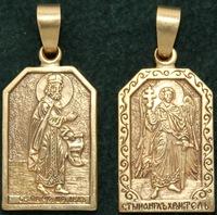 Нательная икона Давид бронза