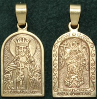 Нательная икона Екатерина бронза