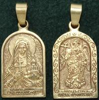 Нательная икона Елизавета бронза