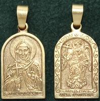Нательная икона Евгения бронза