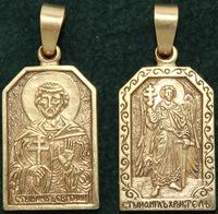 Нательная икона Евгений бронза