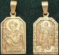 Нательная икона Федор бронза
