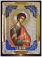 Фома апостол