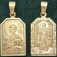 Нательная икона Геннадий бронза