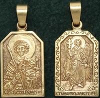 Нательная икона Георгий бронза