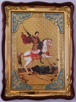 Георгий Победоносец  убивающий змея  икона