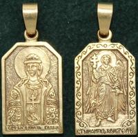 Нательная икона Глеб бронза