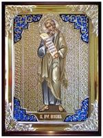 Иезекиль пророк рост