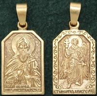 Нательная икона Илья бронза
