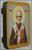 Писанная икона Николай Чудотворец в шкатулке