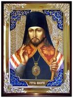 Иннокентий святитель