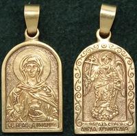 Нательная икона Яна Жанна бронза