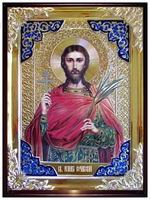 Иоанн Сочавский(новый)