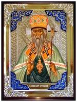 Иосиф Астраханский