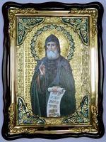 Иов  игумен Почаевский  икона