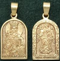 Нательная икона Ирина бронза