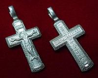 Крест нательный 7